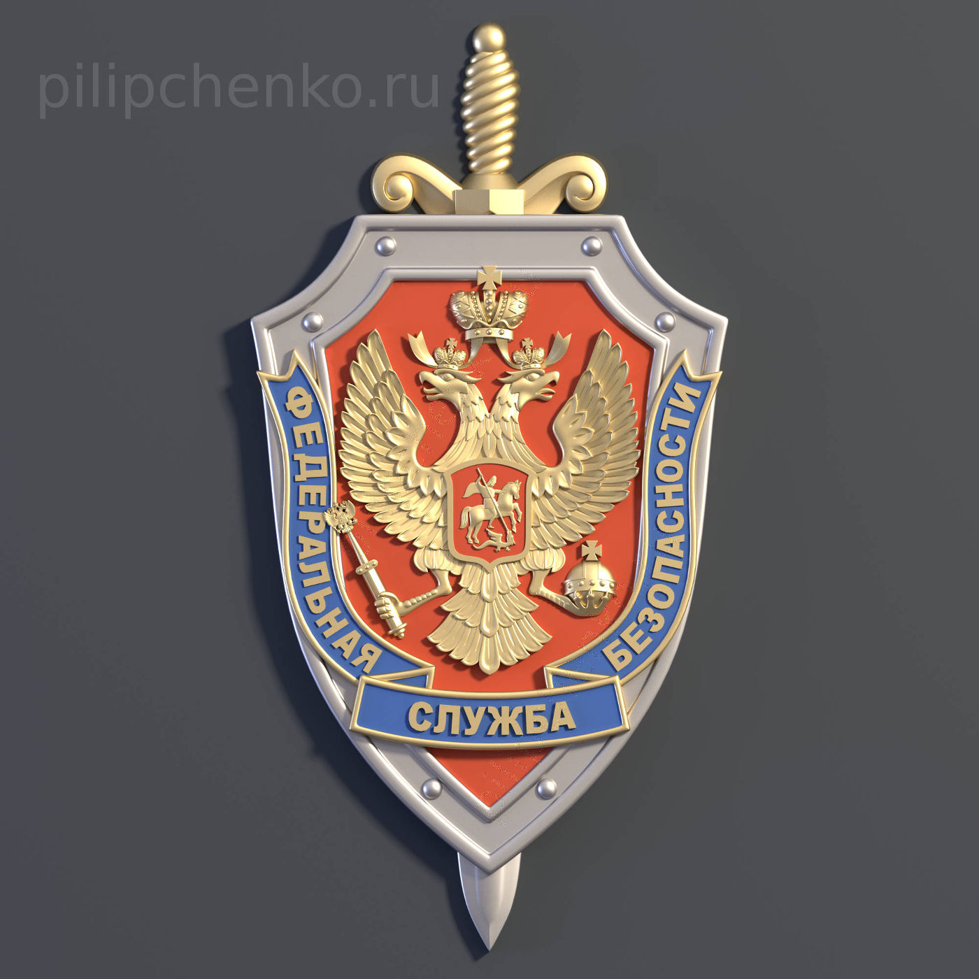 3d coat of arms of the Federal Security Service