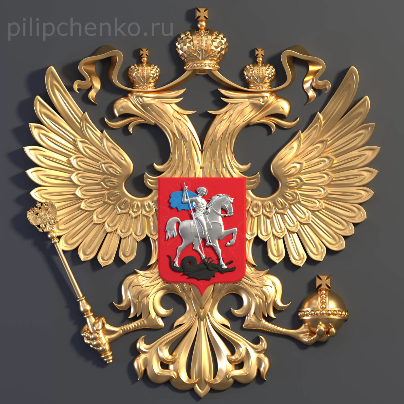 3d Russian coat of arms.